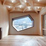 Design in Holzbauelementen umgesetzt. Der Firmensitz der Firma Ligno Alp besticht mit expressionistischer Architektur und wohligen Holz-Oberflächen.